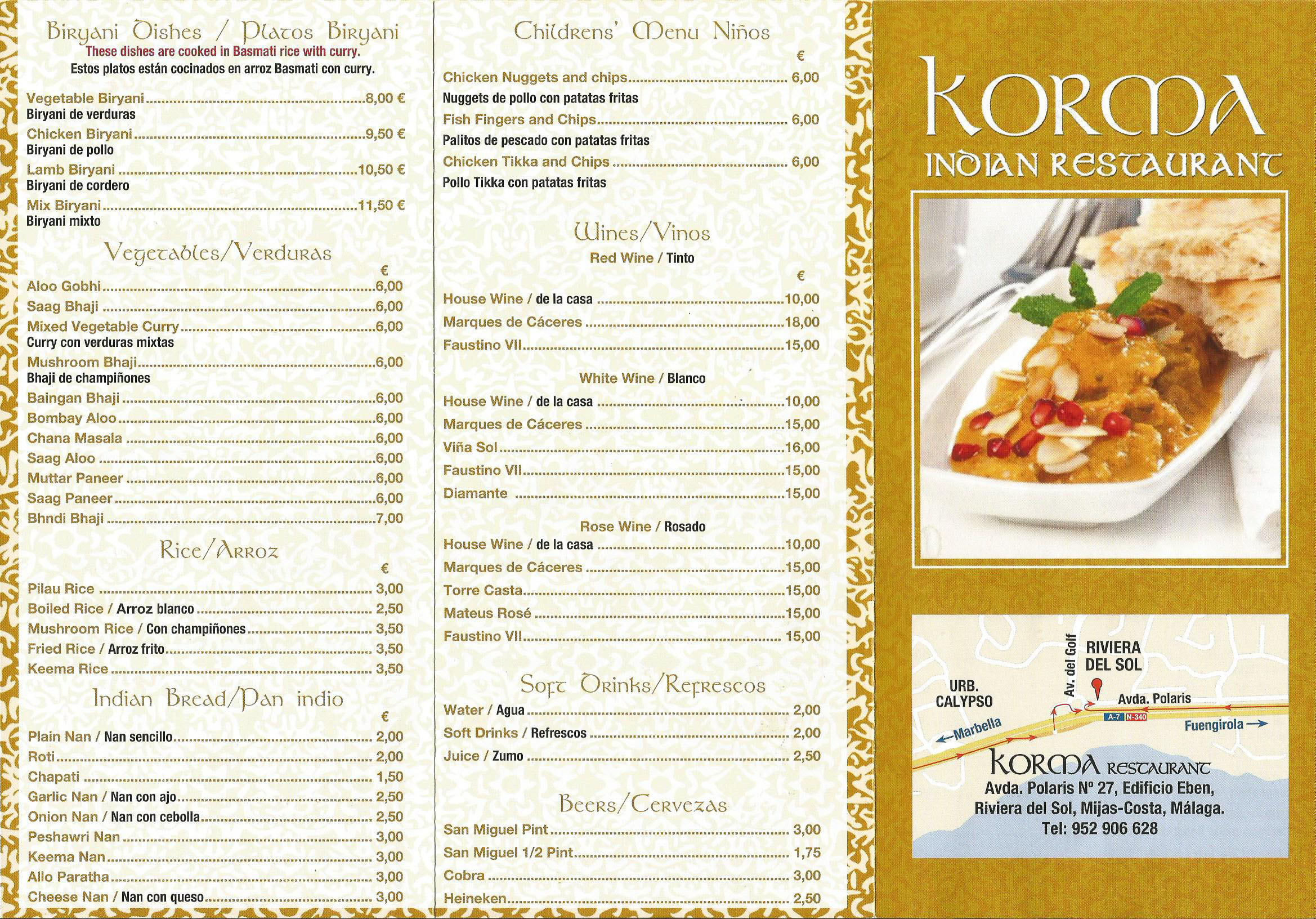 Indian Restaurant Korma