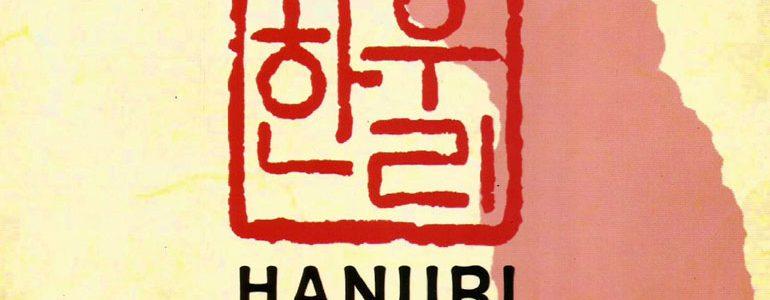 Hanuri Korean BBQ and Bar, Los Jarales, Calahonda.
