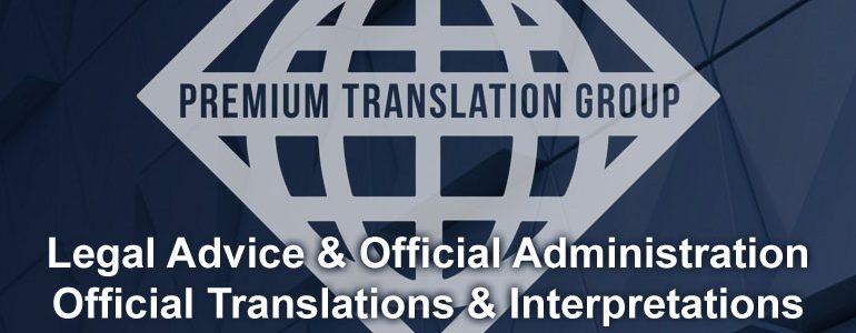 Premium Translation Group - Translation, Interpretation, Legal Advice and Administration